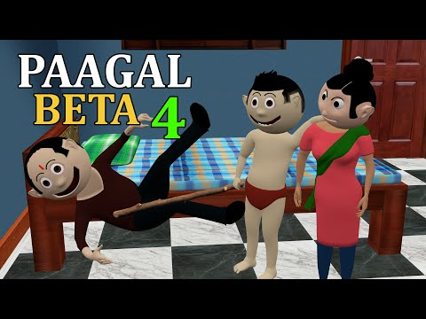 PAAGAL BETA 4 | Jokes | CS Bisht Vines | Desi Comedy Video | School Classroom Jokes