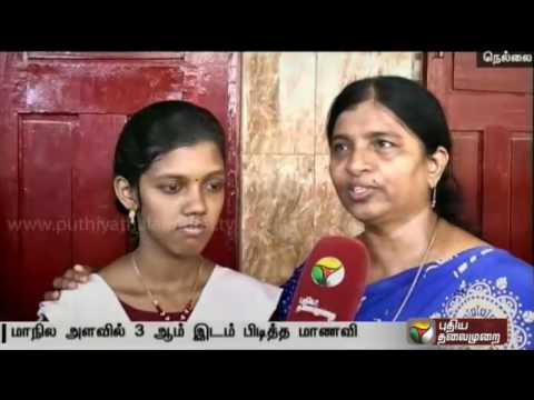 TN SSLC results: The legacy of Nellai corporation school continues