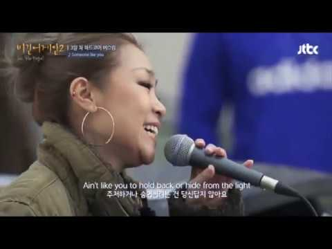 박정현 - Someone Like You