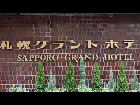 Sapporo Grand Hotel 삿포로 그랜드 호텔 리얼후기