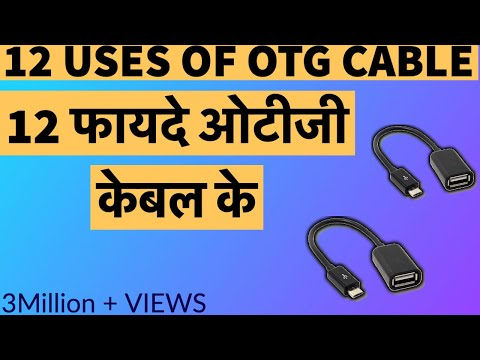 [Hindi हिंदी - 12 Awesum uses of OTG Cable by Sharma g k Reviews[Hindi]