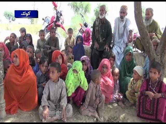 Balochistan mai Taleem kay forogh kay liye Ahem iqdam