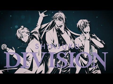 ヒプノシスマイク「麻天狼-音韻臨床-」 / シンジュク・ディビジョン麻天狼 Trailer