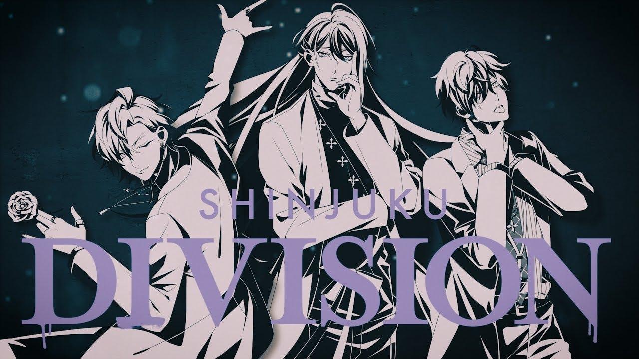 ヒプノシスマイク「麻天狼-音韻臨床-」 / シンジュク・ディビジョン麻天狼 Trailer #1