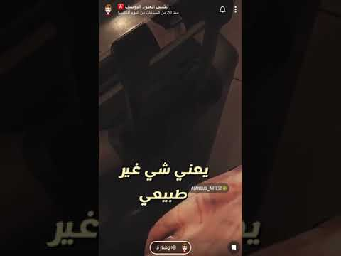 الميكب ارتست العنود اليوسف تشتكي من زوجها !!