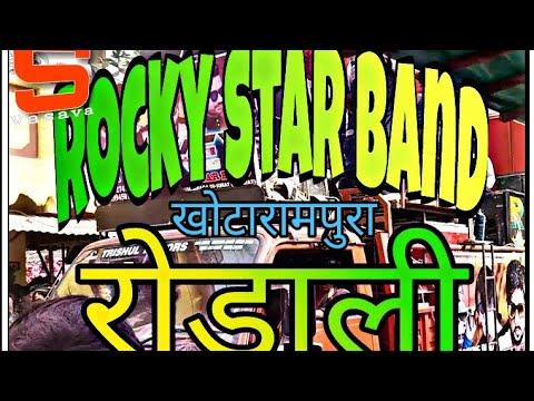 Rocky star band   super HD साउंड