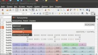 Ссылки и указатели C++