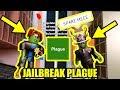 NEW Jailbreak PLAGUE GAME MODE   Roblox Jailbreak Viral Arrest/Infection