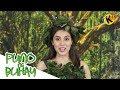 Puno ng Buhay   Living Things – Plants   Grade 7 - 10 -  Science