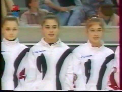 1996 France CIS (MAG, WAG, RG, trampoline, acrobatics, tumbling)