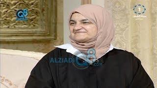 لقاء د.منى عوض في برنامج (شاي الضحى) عن الذكرى الأولى لرحيل والدها الفنان عبدالحسين عبدالرضا