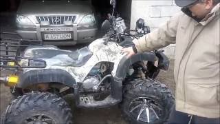 Обзор квадроцикла ATV Zongshen 250cc (bs250-4, большой бык, квадротанк).