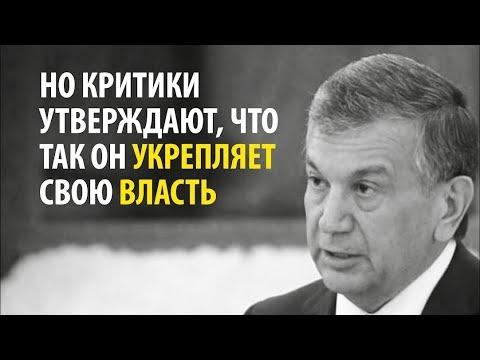Президент Узбекистана: 'Прокуроры