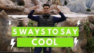 """Разговорный Английский - 5 Способов Сказать """"Cool"""" на английском"""