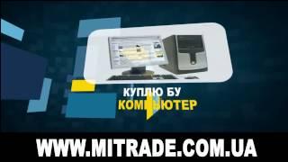 видео Ремонт ноутбуков MSI в Днепропетровске. Сервисный центр. Мультимедийный ноутбук MSI CR41
