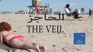 Hijab The Veil