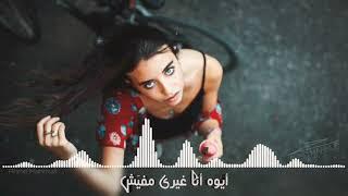 حلات واتس اب  بنت الجيران / حلات واتس اب  مش هتبقي لغيري