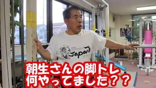 日本チャンピオンにスクワットを指導して頂きました!考え方、方法!
