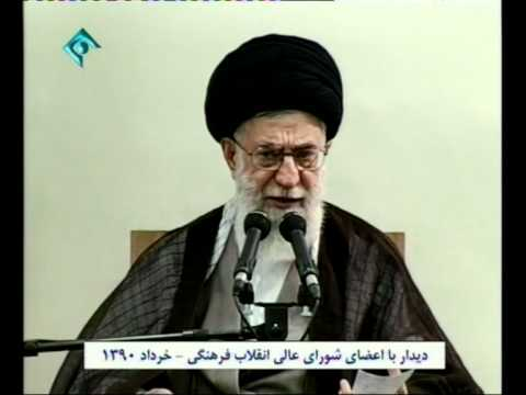 Seyed Ali Khamenei Meets Members of High Council of Cultural Revolution -  June 13, 2011