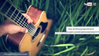 Minus Track (Karoke) - Ha Enthanentham - Jetson -Don Valiyavelicham