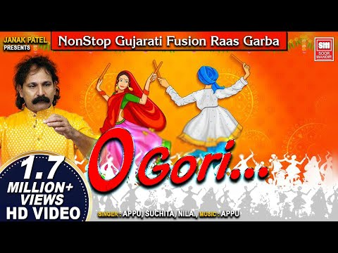 O GORI -1: ગરબા || NonStop Gujarati Fusion Raas Garba || Appu Collection Full Length Songs SurMandir
