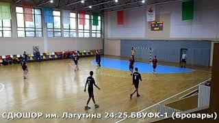 Гандбол. БВУФК-1 (Бровары) - Лагутина - 36:33 (2-й тайм). Детская лига, г. Бровары, 2001-02 г. р.