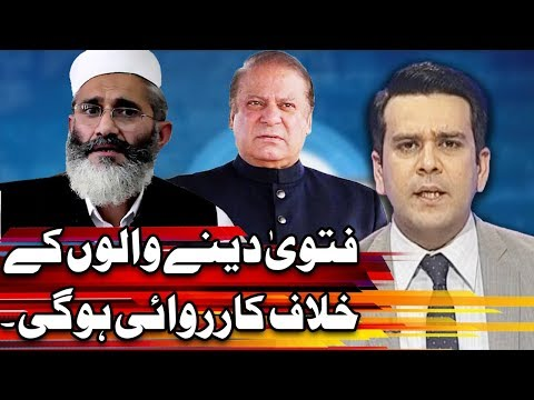 Center Stage With Rehman Azhar - 6 October 2017 - Express News
