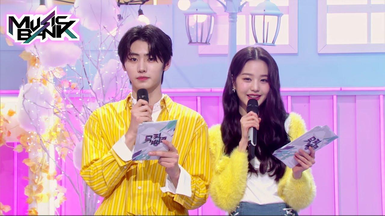(ENG) Sunghoon and Wonyoung! MC intro! (Music Bank) | KBS WORLD TV 211008