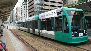 【響く!シーメンスIGBT】広島電鉄5000形5005号『PASPY10周年ラッピング』原爆ドーム前到着〜発車