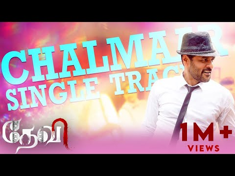 Chalmaar - Devi | Official Lyric Video |...
