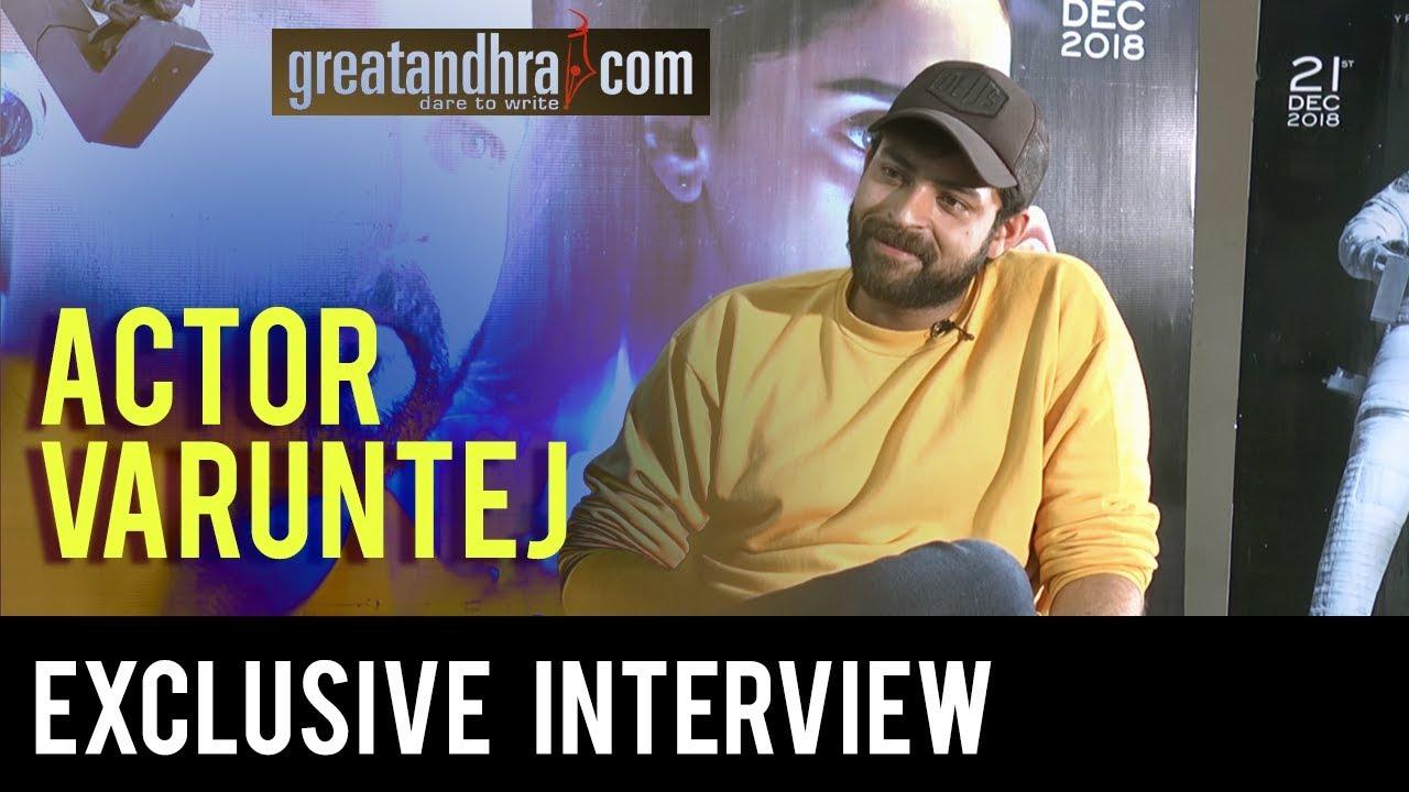 News - Varun Tej Exclusive Interview || Antariksham 9000