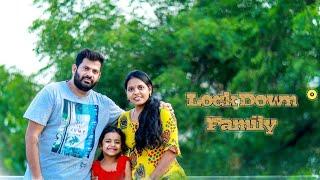 LOCKDOWN FAMILY | Shade Studios - Short Film Contest 2020 | Corona Awareness - Film 10 | Naresh