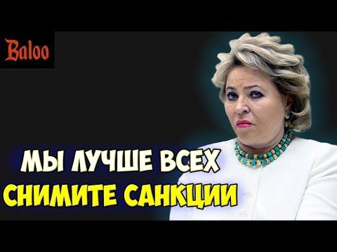 ГРАНИЦА РОССИИ НА