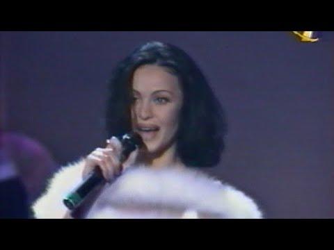 Наталья Лагода - Не обещай (Утренняя звезда, 1998)