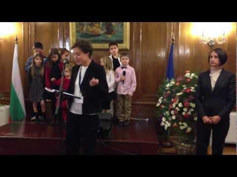 Jana Hainsworth of Eurochild adresses Bulgarian president Rosen Plevneliev