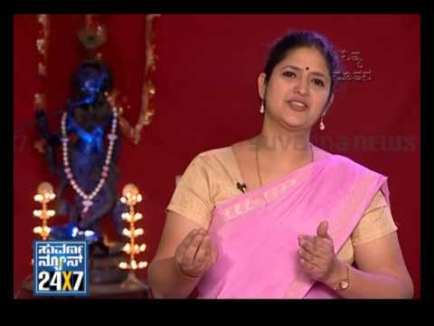 The distraction of Kama - Nitya Nootana(ನಿತ್ಯನೂತನ) - 03 Jan 2014 - Suvarna News