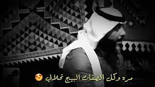 شعر عراقي خزل حب   شوف