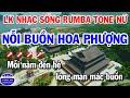 Tình Khúc Rumba Nhạc Sống Tone Nữ Karaoke | Nỗi Buồn Hoa Phượng | Lư Bút Ngày Xanh