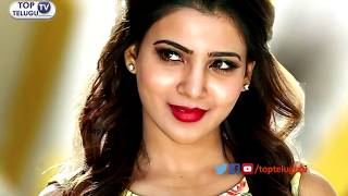 Actress Samantha Shares Photo on Instagram | Heroines Bikini Pics | Naga Chaitanya |Tollywood