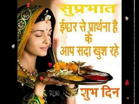 Good Morning Wishes In Hindi With Beautiful Quotesgreetingssms
