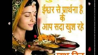 Good Morning Wishes In Hindi With Beautiful Quotes,Greetings,Sms,Sayings,Whatsapp video