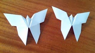 Как сделать бабочку оригами, origami Butterfly