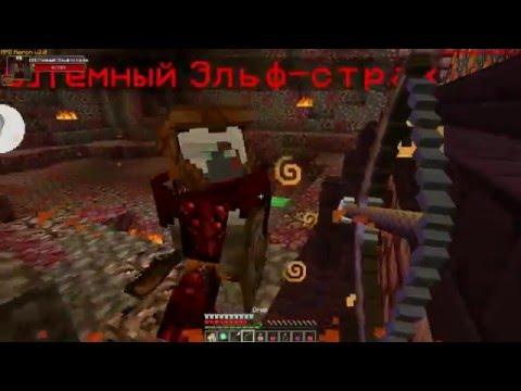 Minecraft   RPG KERON   RPG сервер   Два дракона и Аркурион