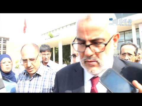 hespress.com: Benkirane et la dignité d'Al Othmani