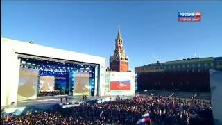 The Patriotic Song Slav sya Rus Russian Anthem on Red Square 2015