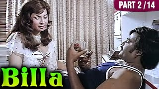 Billa 2/14 Part | Super Hit Action Tamil Movie | Rajinikanth, Sripriya | Billa Rajini