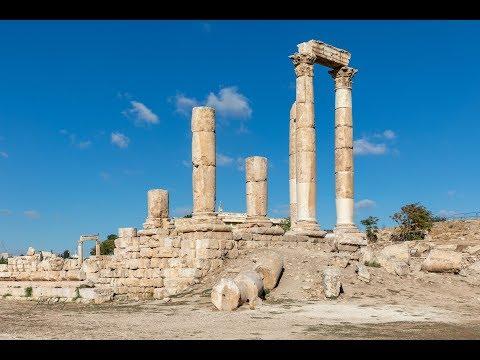 Visit to Amman Citadel, Mosque, Mt. Nebo, Madaba Map - October 27, 2018