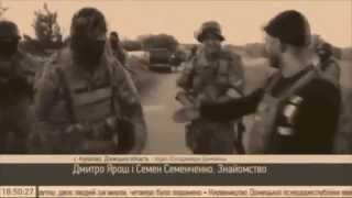 клип о войне на Украине