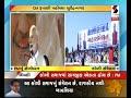 PM Narendra Modi's Video conference speech in Koli Samaj Sammelan Chotila