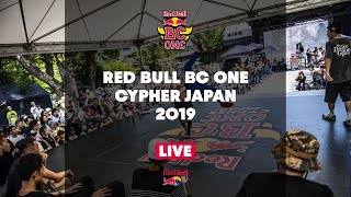 FULL STREAM: Red Bull BC One Cypher Japan 2019